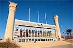 Egypte, monument de Sharm-el-Sheikh, mémorial de la Conférence de la paix.