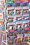 Egypt, Sharm-el-Sheikh, Nabq Bay, display stand of magazines.