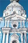 Cathédrale de Smolny, Saint-Pétersbourg, la Russie.