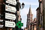 France, Languedoc, Toulouse, Basilique Saint Sernin