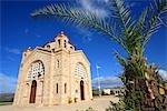 Église d'Agios Georgios Paphos, Chypre
