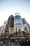 Street Scene, Ginza, Tokyo, Japan