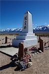 Lieu historique National de Manzanar, Memorial, Sierra Nevada, Owens Valley, Californie, USA