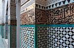 Al Jadida Madrasah, Meknes, Maroc