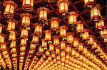Lanterns, Hakkaku Manpuku Hall, Daisho-in Temple, Hatsukaichi, Hiroshima Prefecture, Chugoku Region, Honshu, Japan
