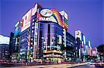 Japon, Tokyo, Ginza, Street Scene