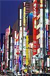 Japon, Tokyo, Shinjuku, veilleuses sur Shinjuku Dori