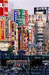 Japon, Tokyo, Shinjuku, Yasukuni Dori
