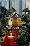 Pavillon de la Chine, Hong Kong, Diamond Hill, Nan Lian Garden, de Perfection absolue sur l'étang de Lotus
