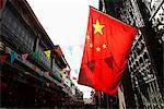 Pavillon chinois, pendu à la fenêtre
