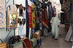 Médina, Rabat, Maroc, l'Afrique du Nord, Afrique