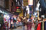 Neon lights of Thamel, Kathmandu, Nepal, Asia