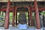 Heungcheonsa Bell, Palais Deoksugung (Palais de la longévité vertueux), Séoul, Corée du Sud, Asie