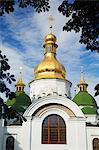 St Sophia's Cathedral, KIev, Ukraine