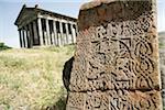 Garni ruins and tablet