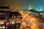 China, Shaanxi Province, Xian, buildings around the Big Goose Pagoda park