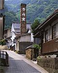 Imari, Saga, Japan