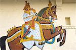 Inde, Rajasthan, Udaipur, Palais de la ville, peinture