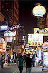 Chine, Taiwan, Taichung