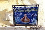 Morocco, Essaouira, the souk, marquetry