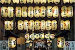 Lampions de marché Nishiki, Kansai, Kyoto, Honshu, Japon