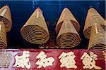 Sam Kai Vui Kun Temple, bobines d'encens, Macao