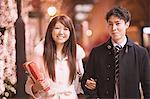 Happy Smiling Japanese Couple