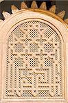 arabian wood ornament. Detail of wall.