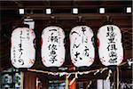 Lanternes japonaises au temple japonais