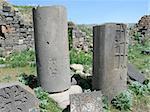 ruined columns in Havuts Tar monastery,Armenia