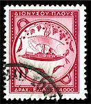 vintage stamp depicting ancient Greek sailing ship
