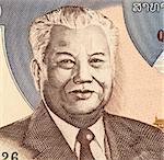 Kaysone Phomvihane (1920-1992) on 2000 Kip 2003 Banknote from Laos. Political leader of Laos.