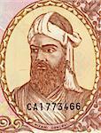 Nezami Ganjavi (1141-1209) on 500 Manat 1993 Banknote from Azerbaijan. Greatest romantic epic poet in Persian literature.