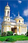 Orthodox church in the Kremlin of Kolomna