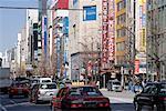 Japon, Tokyo, Akihabara, boutiques électroniques