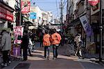 Japan, Tokyo, Yanaka Ginza Dori