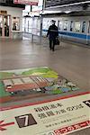 Garde de chemin de fer Hakone, Japon
