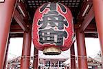 Japan, Tokyo, buddhist temple of Asakusa, paper lantern