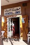 Boutique de Maroc, Tafraout,