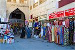 Souq Waqif, Doha, Qatar, Middle East