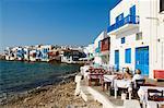 Quartier ancien de Alefkandra (petite Venise), Mykonos, Cyclades, îles grecques, Grèce, Europe