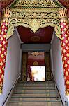 Thaïlande, Chiang Mai, wat phrathat doi suthep, entrée