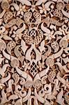 Détail, Palacio de los sculpture Leones, palais Nasrides, Alhambra, patrimoine mondial de l'UNESCO, Grenade, Andalousie, Espagne, Europe