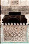 """Ali Ben Youssuf"" Madressa (Koranic school) at Marrakech. Morocco."