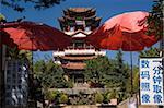 Heavenly Mirror Pavilion, Erhai Lake, Dali, Yunnan, China, Asia