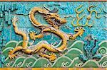 Détail de l'écran de neuf Dragons, Palais de la tranquillité et la longévité, Forbidden City, Beijing, Chine, Asie