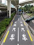 Eine Einbahnstraße in Shanghai, China