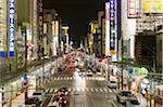 Nipponbashi (Den-Den Town) at Night