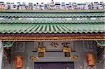 Fine roof carvings at Shi-Keng Court, Chaoshan, China