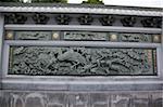 Stone carving at Shi-Keng Court, Chaoshan, China